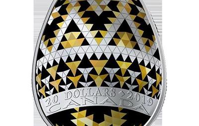 У Канаді випустили монету у вигляді української писанки