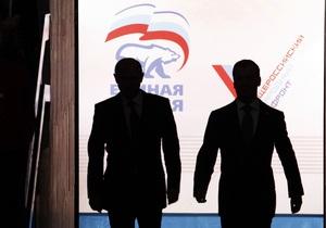 Тандемократия: Путин покидает пост главы Единой России и предлагает вместо себя Медведева