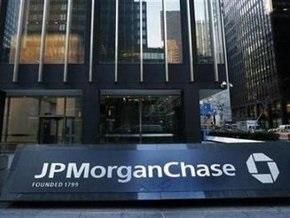 В крупнейший американский банк JP Morgan Chase пришли письма с белым порошком