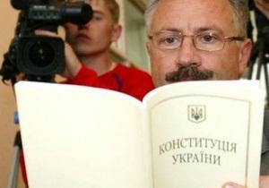 Регионал предрекает исчезновение украинского государства
