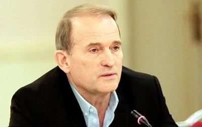 У Медведчука отреагировали на открытие дел в ГПУ