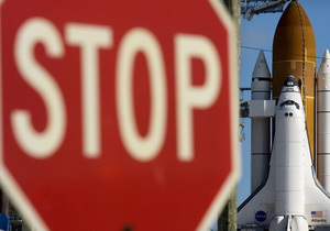 NASA отложило старт шаттла Discovery