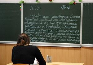 Табачник: Более 25%  абитуриентов будут писать тесты на языках нацменьшинств