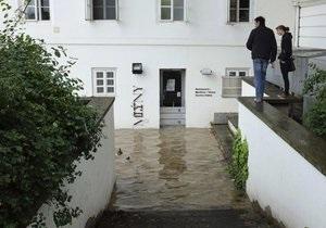 Новости Чехии - новости Праги  - В Чехии введено чрезвычайное положение в связи с наводнением - наводнение в Европе