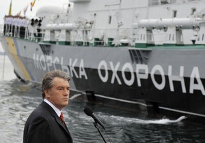 Сегодня Ющенко посетит Севастополь