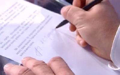 Кандидаты в президенты подписали меморандум о честных выборах