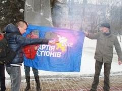 Свободовцу, который сжег флаг Партии регионов, вынесли судебный приговор