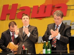 СМИ: Ющенко встречается с нунсовцами