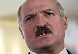 Лукашенко объявил Год бережливости