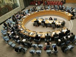 ООН осудила героизацию нацизма