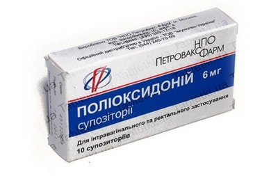 В Украине запретили иммунный препарат российского производства