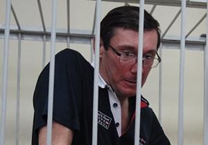 Луценко: Три свидетеля меня оболгали