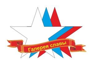 Русская Википедия запустила первый конкурс с денежным призом
