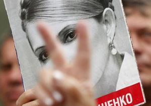 Оппозиция намерена обжаловать приговор Тимошенко