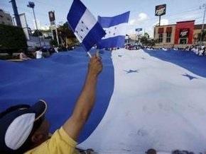 США прекратили выдачу виз гражданам Гондураса
