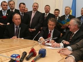 Блок Литвина подписал коалиционное соглашение с предостережениями