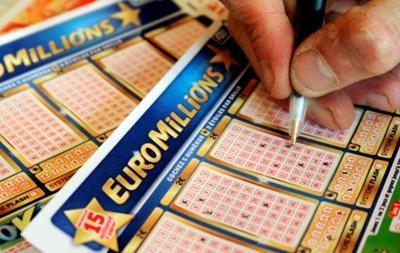 Украинцы могут выиграть миллионы долларов и евро