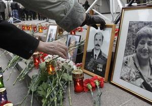 Сегодня - десятая годовщина теракта Норд-Ост. Пострадавшие делятся воспоминаниями о трагедии