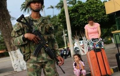 У прикордонному з Венесуелою колумбійському місті оголосили про лихо