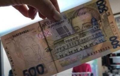 В Киеве доллары обменяли на полмиллиона фальшивых гривен – СМИ