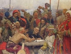 Депутат Фельдман подарил харьковскому музею картину Репина