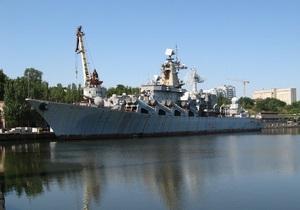 Россия намерена купить ракетный крейсер Украина