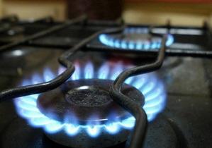 Ъ: Украина не смогла сократить закупки российского газа