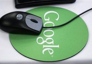 Россияне заподозрили Google в многолетнем уклоне от уплаты налогов - новости России