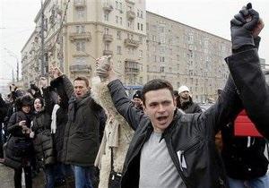 Единая Россия: Акция Большой белый круг стала предсказуемым провалом