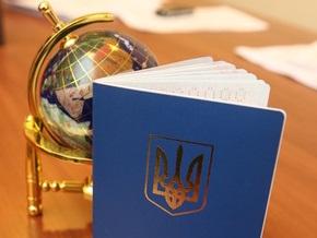 Прокуратура Крыма расследует дело о незаконном получении иностранцами гражданства Украины