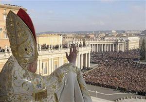 Пресса: одежду для Папы шьет украинка