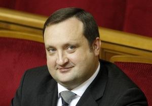 Арбузов назначен первым вице-премьером