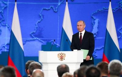 Сколько украли у нас: о чем говорил Путин