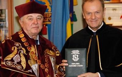 Туск стал почетным доктором университета во Львове