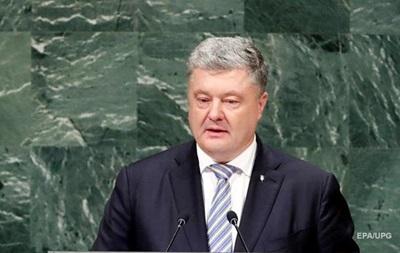 Порошенко в ООН заявив про  повномасштабну війну