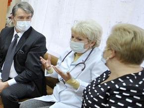 Фотогалерея: Ющенко одел маску. Без паники