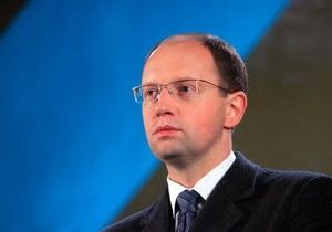 В Житомире пытались сорвать митинг Яценюка