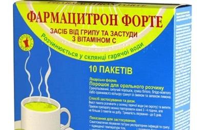 В Украине запретили препарат от гриппа и простуды