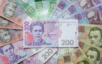 ГПУ: Деньги  семьи Януковича  перечислены в бюджет