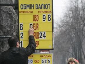 Официальный курс НБУ: Евро упал ниже 10 грн