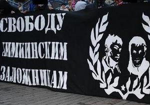 В Киеве проходит выставка в поддержку россиянина, которому угрожает депортация в РФ