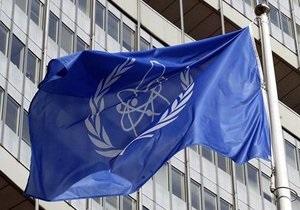 МАГАТЭ приняло резолюцию международных посредников с требованиями к Ирану