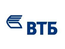 Кредитный портфель ОАО ВТБ Банк за I полугодие 2008 года вырос на 51%