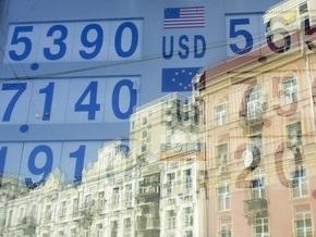 НБУ понизил стоимость доллара для населения