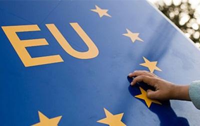За півтора року від курсу в ЄС відмовилися 10% українців - опитування
