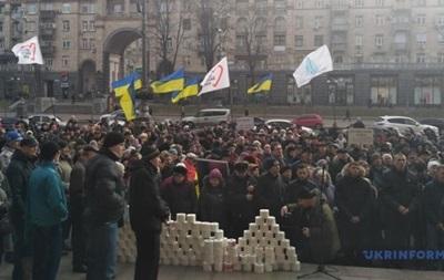 У здания КГГА протестуют против высоких тарифов