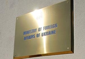 МИД заверил, что выступает за сохранение сквера на Пейзажной аллее в Киеве