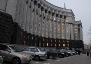 В Украине создается новая структура, ответственная за евроинтеграцию - Ъ