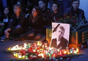 Прокуратура Киева обжалует решение суда вернуть дело Индило на дорасследование