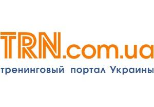Тренинговый портал TRN.com.ua перешел на платную модель публикации информации